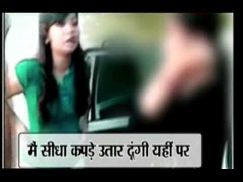 Panchkula four girls shoot  girl nude mms
