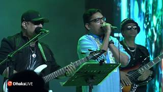 Mr. Zunaid Ahmed Palak Performing 'Shei Tumi' | LRB | Ayub Bachchu