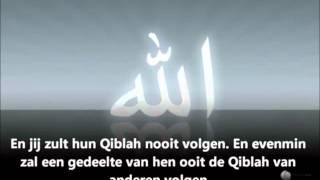 Soerah Al Baqarah door Saud Shuraim en Abdurrahman Sudais(volledig, nederlands)سورة البقرة كاملة