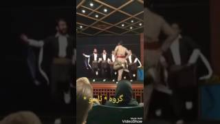 آموزش رقص کردی در تهران توسط ئاسو نادری ,