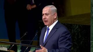 PM Netanyahu