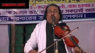 কবর | পাগল মনির |  Grave | Pagol Monir | New bangla Music Video