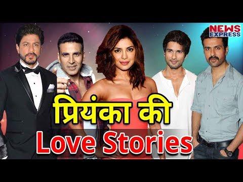 Xxx Mp4 ये है Priyanka Chopra की Love Stories की पूरी List 3gp Sex