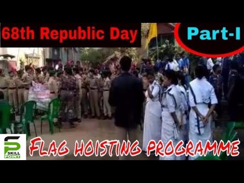 68th Republic Day | Flag Hoisting Programme | Part - I | Santragachi New Star Club | 2017