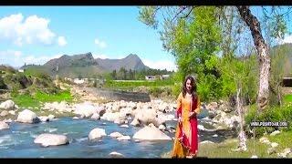 Janana Staso Gawandai Yam | Muskan Fayaz | Pashto New Songs 2017 | Official Video HD