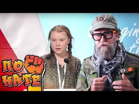 Miles McInnes ClimateStrike Proves Kids Should Get To Vote