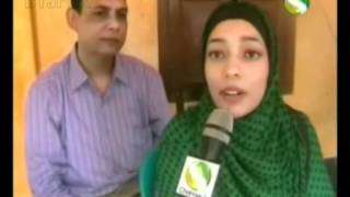 Dr Nahida Akther - good example of a new British Bangladeshi doctor