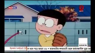 Bangla Doremon Busy Body Rope