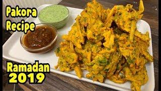 How To Make Perfect Pakora Recipe / Ramazan 2019 Recipes By Yasmin Cooking