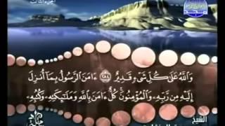 الشيخ محمد صديق المنشاوى الجزء الثالث