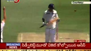 Australia Bowl Out India For 191 In Sydney Test (TV5)