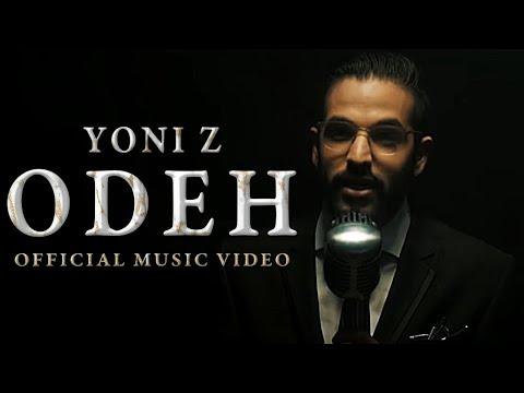 Xxx Mp4 Yoni Z ODEH Official Music Video אודה Z יוני 3gp Sex