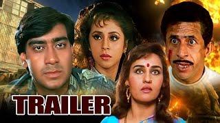 Bedardi |Trailer |Hindi Action Movie | Ajay Devgan | Urmila Matondkar
