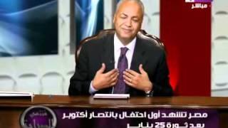 برنامج منتهى الصراحه06.10.2011 مع مصطفى بكرى كامله .Part01