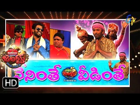 Xxx Mp4 Jabardsth 13th July 2017 Full Episode ETV Telugu 3gp Sex