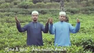 ইয়া এলাহী তোমায় ডাকি | আব্দুল্লাহ আল মামুন | জাগরণ | 2016 |