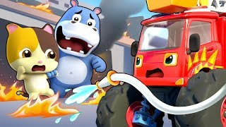 失火了好危險!怪獸消防車、救護車出動拯救好朋友們 | 怪獸車兒歌 | 童謠 | 動畫 | 卡通 | 寶寶巴士 | 奇奇 | 妙妙