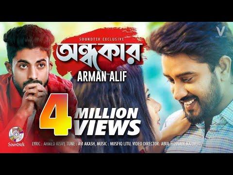 Xxx Mp4 Ondhokar অন্ধকার Arman Alif Bangla New Song 2019 Official Video Soundtek 3gp Sex