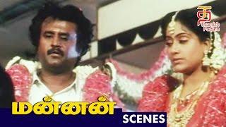 Rajinikanth and Vijayashanti marriage Scene   Mannan Tamil Movie Scenes   Rajinikanth   Khushboo
