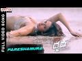Download Pareshanura Full Video Song Dhruva Movie RamCharanTej Rakul Preet HipHopTamizha mp3