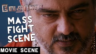 Vedalam - Mass Fight Scene | Ajith | Lakshmi Menon | Anirudh