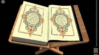 Bangla Quran 036 Surah Yasin with Bengali Translation