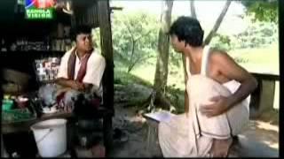 bangla natok har kipte part 14   2 বাংলা নাটক হাড়কিপটা