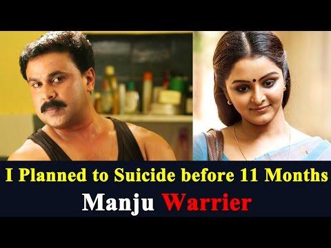 Actress Manju Warrier Shocking Sucide News | Planned for Suicide