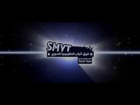 SMYT   Logo