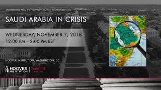 Saudi Arabia in Crisis