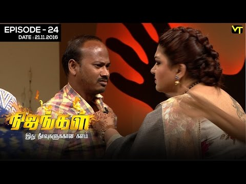 Xxx Mp4 Kushboo Gets Angry Over A Man S Verbal Abuse Nijangal Sun TV Episode 3gp Sex