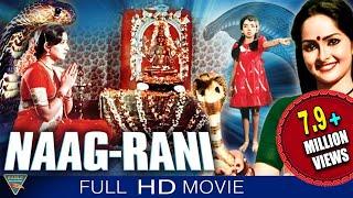 Naagrani Hindi Dubbed Full Movie || Arjun, Ambica, Rajini || Eagle Hindi Movies