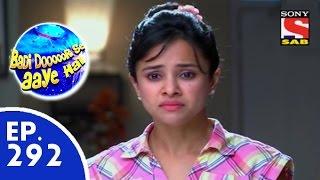 Badi Door Se Aaye Hain - बड़ी दूर से आये है - Episode 292 - 22nd July, 2015