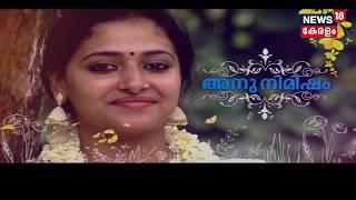 വിഷു വിശേഷങ്ങളുമായി അനു സിതാര | Vishu Day Special Chat Show With Anu Sithara | 15th April 2018