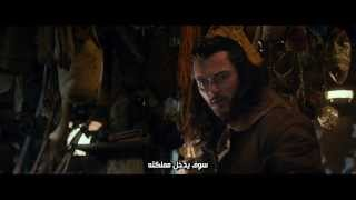 The Hobbit - The Desolation of Smaug Trailer No. 3 (مترجم للعربية)