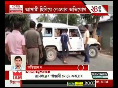 Xxx Mp4 Miscreants Attacks On Police Car Near Basanti Police Station 3gp Sex