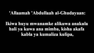 404- Mwanamke Mwenye Mimba Kafa Kabla Ya Kumaliza Kulipa Swawm Yake. al-Ghudayaan