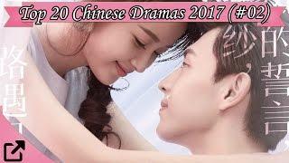 Top 20 Chinese Dramas 2017 (#02)