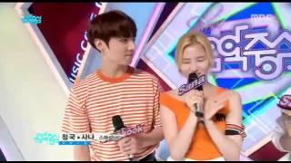 BTS (Jungkook) and TWICE (Sana) - Save me