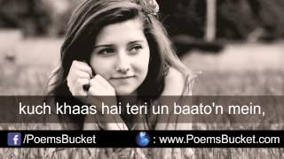 New Hindi Love Poetry | Anjaan Pagli