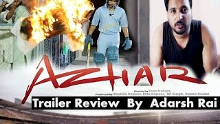 Azhar Trailer | Review | Emraan Hashmi || WTF!ZONE ||