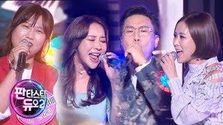 룰라·똑순이 택배, 드라마틱한 파이널 무대 '3!4!' 《Fantastic Duo 2》 판타스틱 듀오 2 EP30