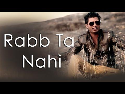 Xxx Mp4 Rabb Ta Nahi Full Song Salamat Ali Latest Punjabi Songs Speed Records 3gp Sex
