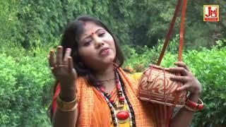 Mon Amar Deho Ghari !! মন আমার দেহ ঘড়ি !! Jasoda Sarkar !! By - JMD Telefilms In.ltd