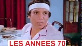 AFLAMS ADEL IMAM LES ANNEES 70