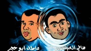 كاميرا خفية مع الفنان  نجلاء سحويل ومقالب من الشارع العام