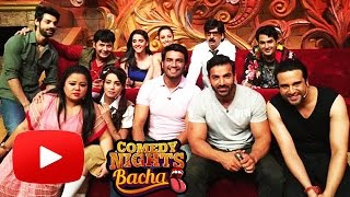 John Abraham On Comedy Nights Bachao | Rocky Handsome Promotion | 19th March Episode