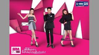 EFM ON TV - นักแสดงจากภาพยนตร์ มหาลัยเที่ยงคืน  วันที่ 7 มิถุนายน 2559