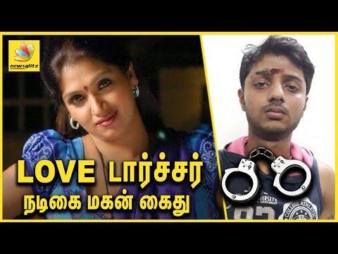 Xxx Mp4 LOVE டார்ச்சார் செய்த நடிகையின் மகன் கைது Actress Bhuvaneswari Son Arrested Latest News 3gp Sex