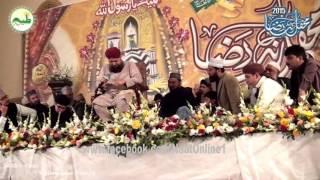 kaabe ke badru duja Kalam e Ala hazrat by Owais  Qadri at Mahfil e Rang e Raza 2015